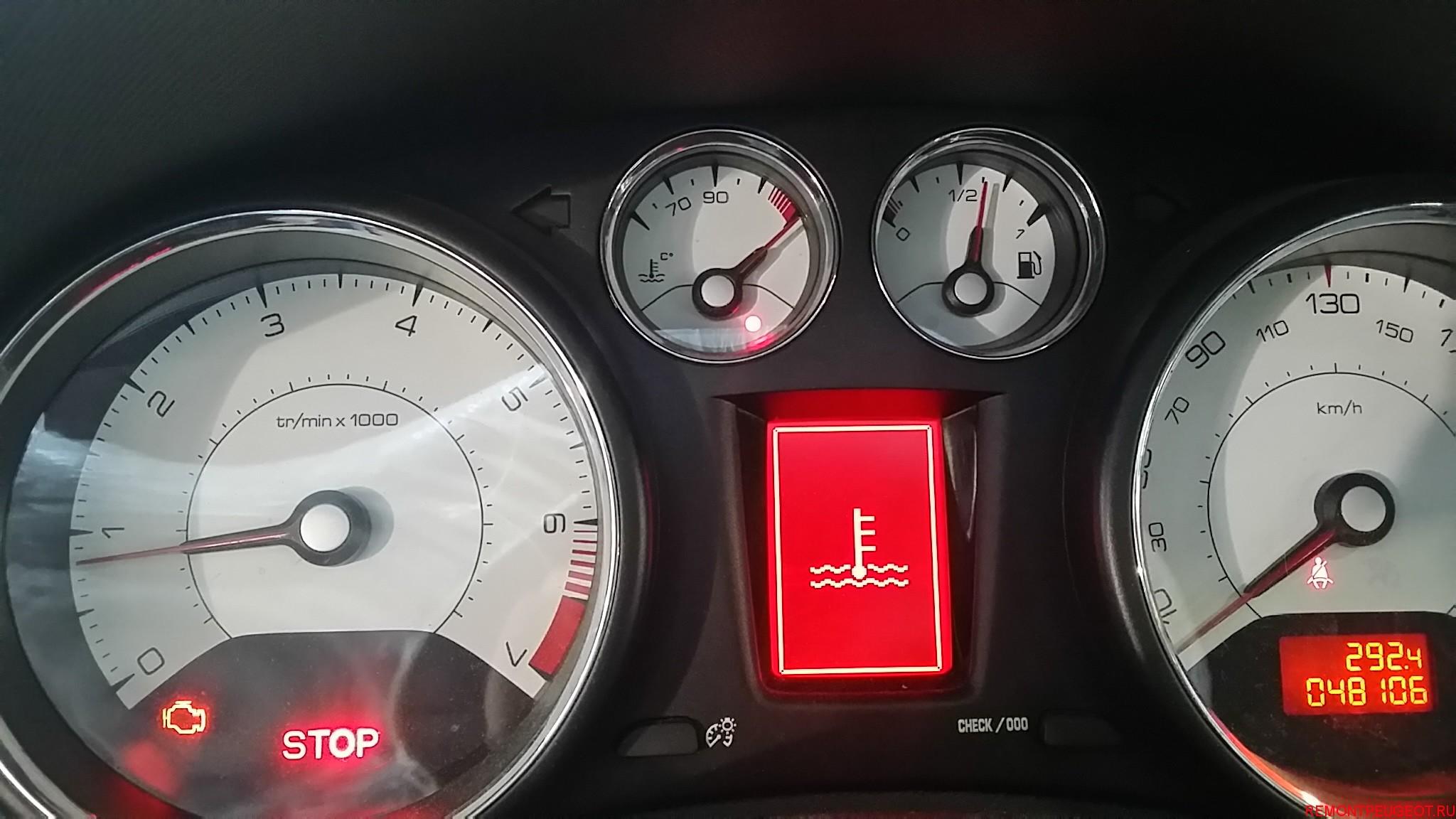 peugeot 3008 расшифровка ошибок двигателя