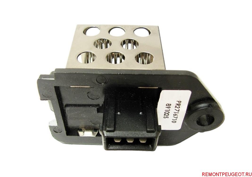резистор вентилятора пежо