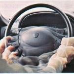 вибрация автомобиля