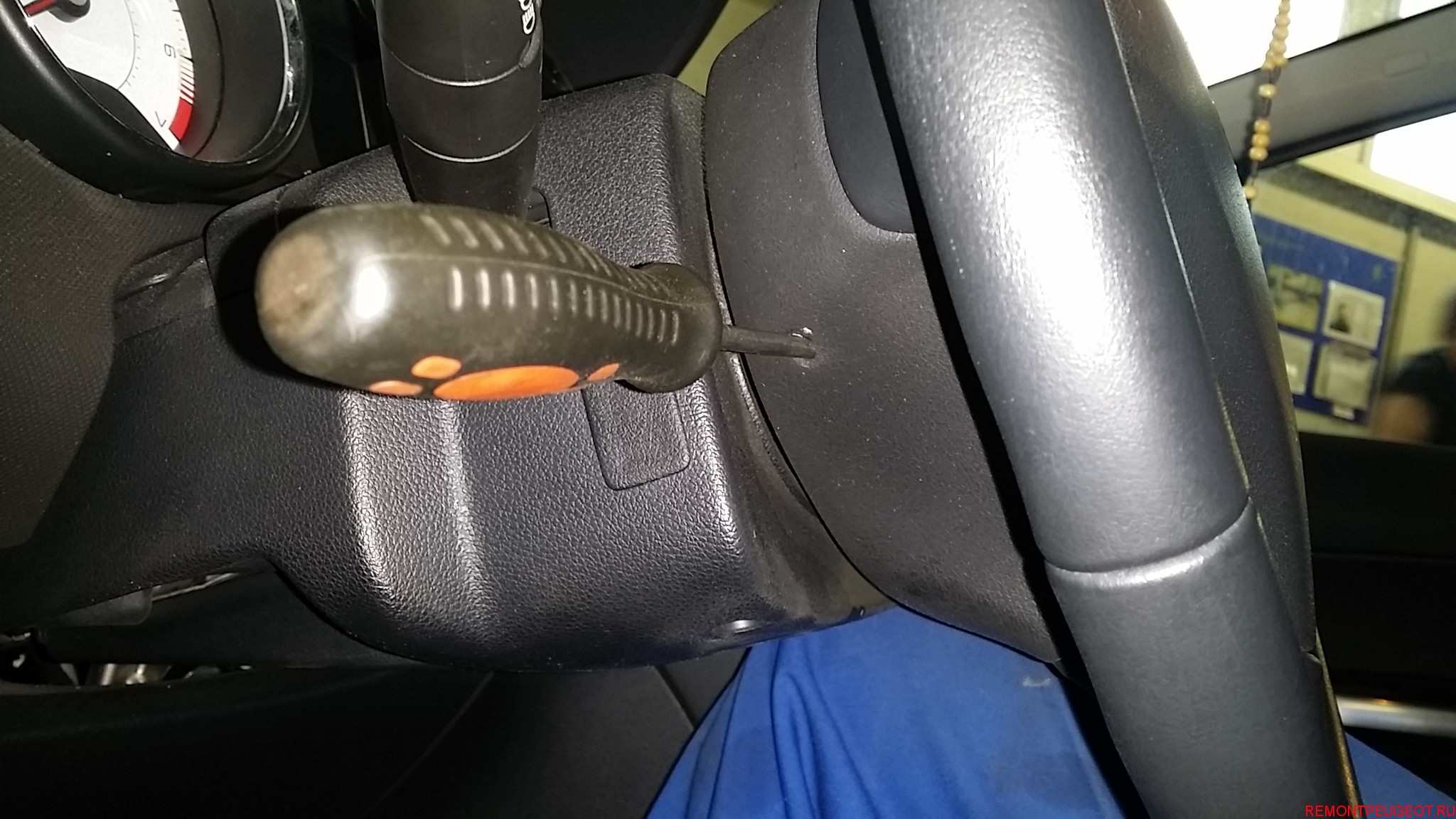 безопасность peugeot 408