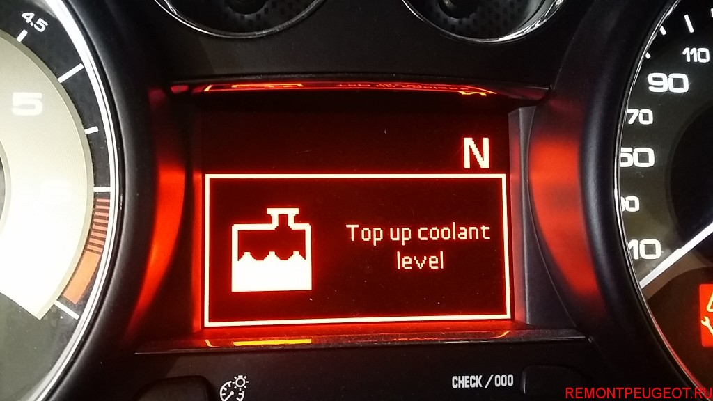 Ошибка уровня охлаждающей жидкости