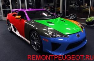 Изменить цвет авто