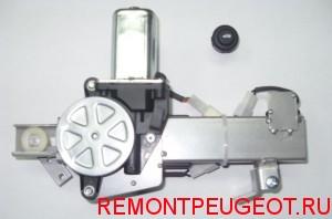 мотор электропривода