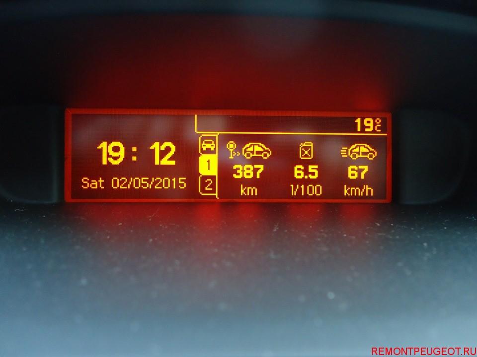 расход топлива на Пежо 308