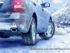 зимние лайфхаки для авто