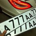 Блатной номер авто