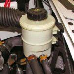 Замена бачка ГУР с маслом для усилителя рулевого управления